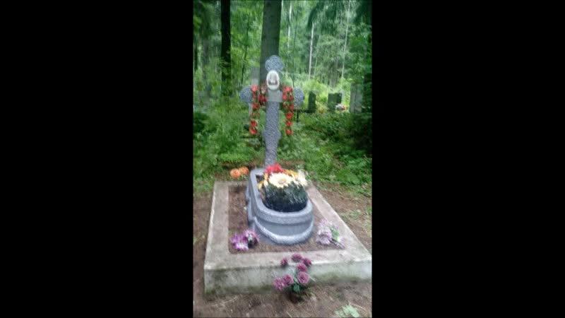Северное кладбище. Моя бабушка.