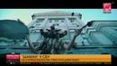 Шаман у СБУ - на сторінці силового відомства з'явився дивний ролик