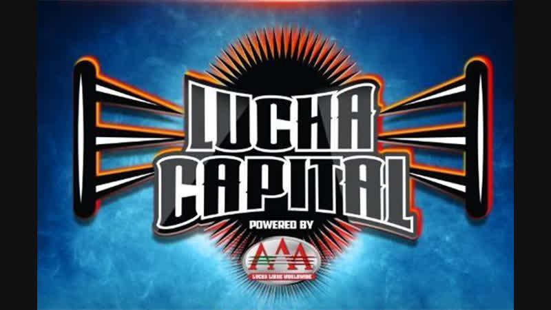 AAA Lucha Capital (2018.12.12)
