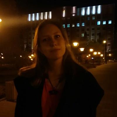 Yuule Frolova