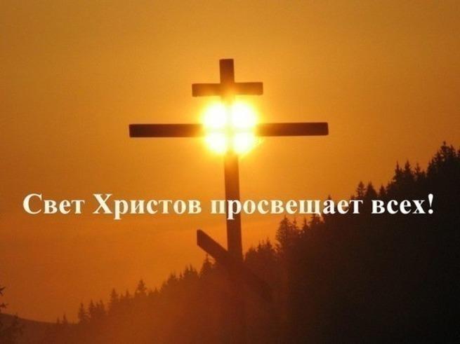 Екатеринбургский майдан