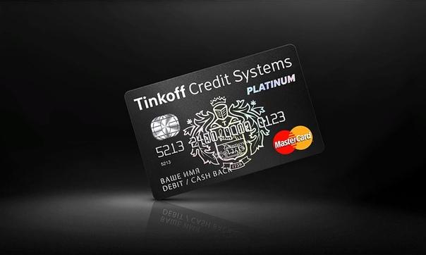 Тинькофф или Сбербанк: анализ условий и тарифов по картам Кредитные и дебетовые карты сегодня пользуются огромной популярностью. Банки предлагают клиентам самые различные их виды, и зачастую
