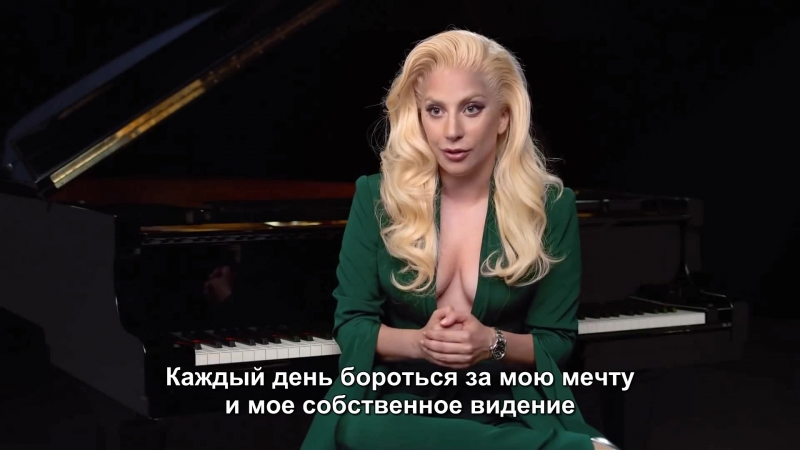 Lady Gaga — Интервью для «Tudor». Часть 2 (RUS SUB)