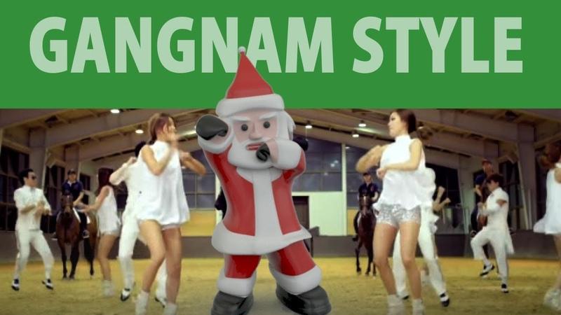 Gangnam style | santa gangnam style dance green screen video