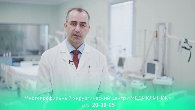 Mediklinik_voprosy_sh6