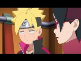 Boruto: Naruto Next Generations 51 / Боруто 51 / Наруто 3 сезон 51 серия