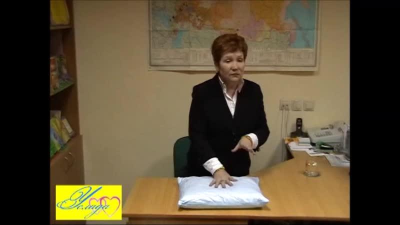 Врач-физеотерапевт,к.м.н.Литвякова