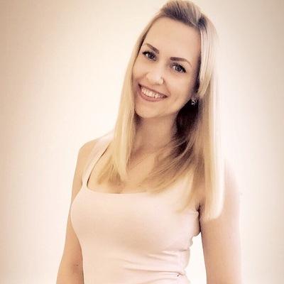 Ирина Иринушка