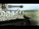Stahlgewitter - Ruhm und Ehre der Deutschen Wehrmacht