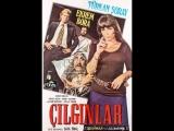 Çılgınlar - Türkan Şoray  Ekrem Bora (1974 - 94 Dk) - Video