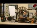 Бронислав Виногродский курс Искусство войны Сунь цзы и 36 стратагем