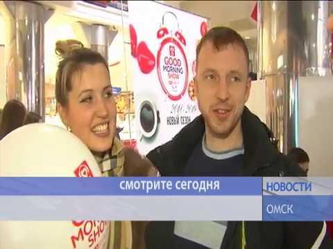 НОВОСТИ от 15 10 18_Антенна 7_Омск