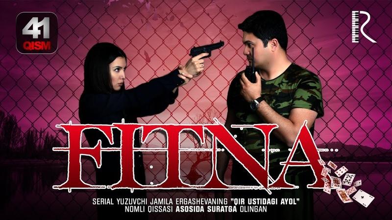 Fitna (ozbek serial) | 41-qism UzbekKliplarHD