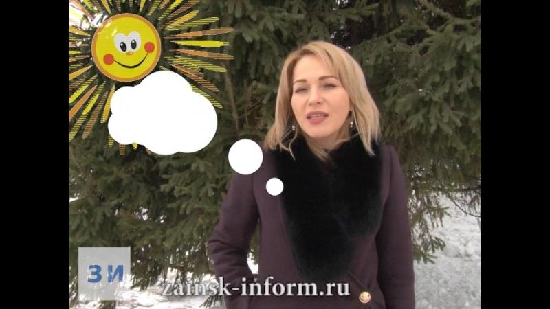 доброеутроЗаинск от Натальи Кузнецовой