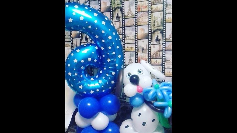 Аэродизайн. Собака из шаров. Фигурки из шаров. Подарок мальчику на ДР