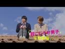 Trailer de la película Ui Rabu o Ui Love We Love/First Love