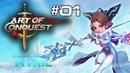 Art of Conquest - Основы игры от меня 1