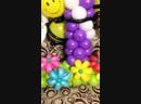 Цифра 1 на каркасе с пчёлами из шаров!