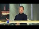 Большое интервью Д Шиляева ЦарьГраду Банк Югра