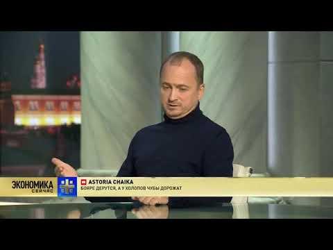 Большое интервью Д. Шиляева ЦарьГраду. Банк Югра.