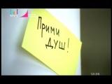 Ирина Дубцова - Как ты там.mp4