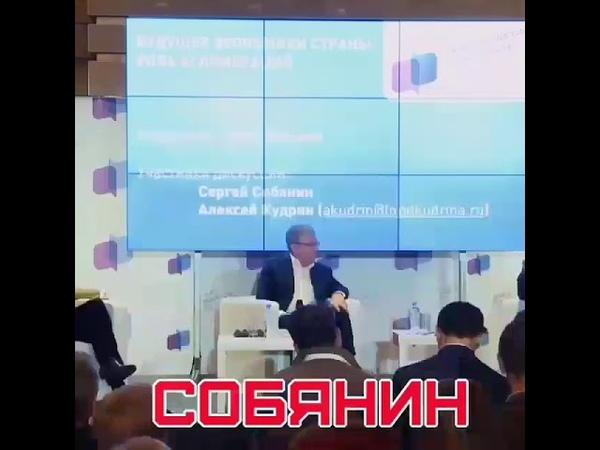 Собянин и Чубайс считают что если 30 миллионов россиян вымрут это закономерность рыночной экономики