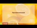 Лимонная диета Разновидности лимонной диеты для похудения