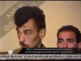 Азербайджан, 1992 год. Пленный российский офицер утверждает, что он наемник и убивал за деньги, а не по приказу командования.
