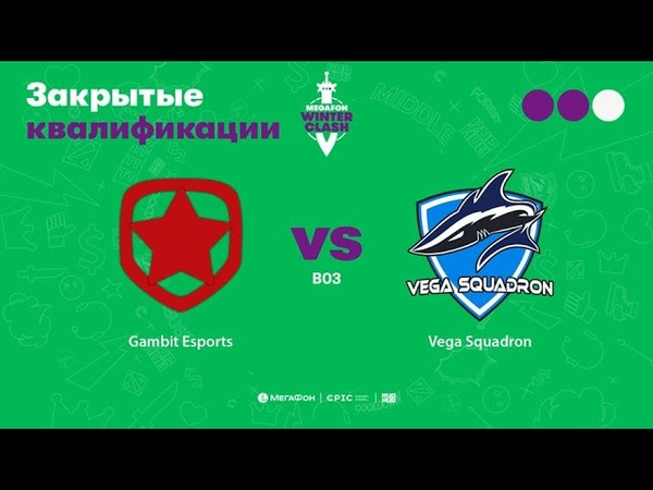 Gambit Esports vs Vega Squadron, MegaFon Winter Clash, bo3, game 1 [Maelstorm Smile]