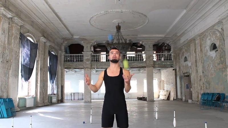 01 Жонглирование 3 мячами Каскад видео уроки по жонглированию от ПГ