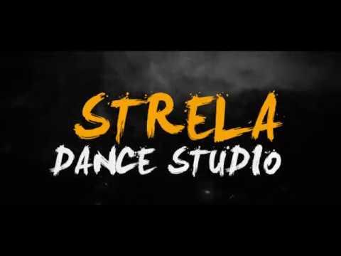 Отчетный концерт \ скоро \ Strela dance studio | 2018
