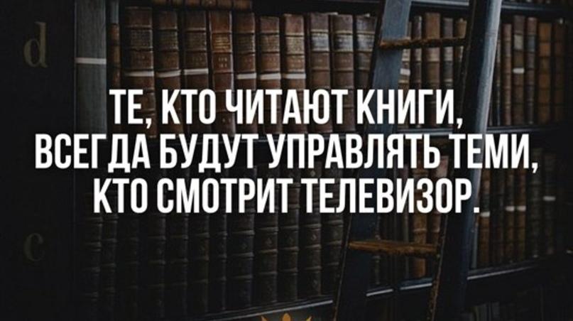 «Эти 3 книги сделали меня миллионером, а значит сделают и тебя»
