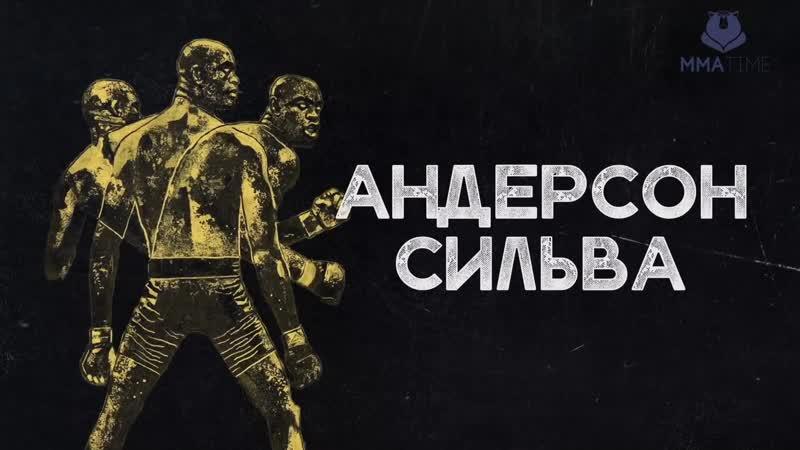 🐻Топ 5 самых техничных нокаутеров UFC