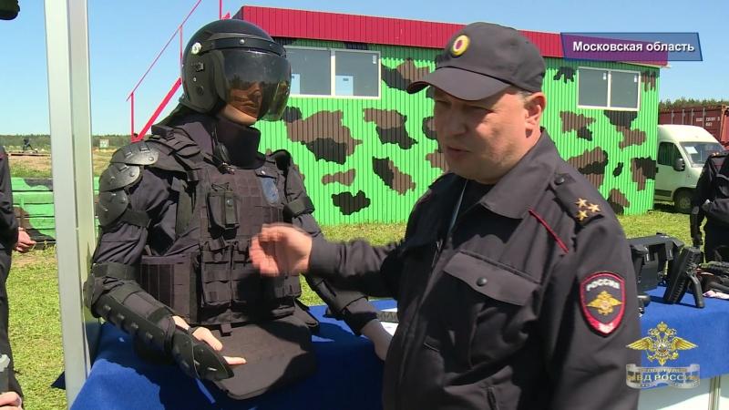 В Московской области проходит форум «День передовых технологий правоохранительных органов – 2018»
