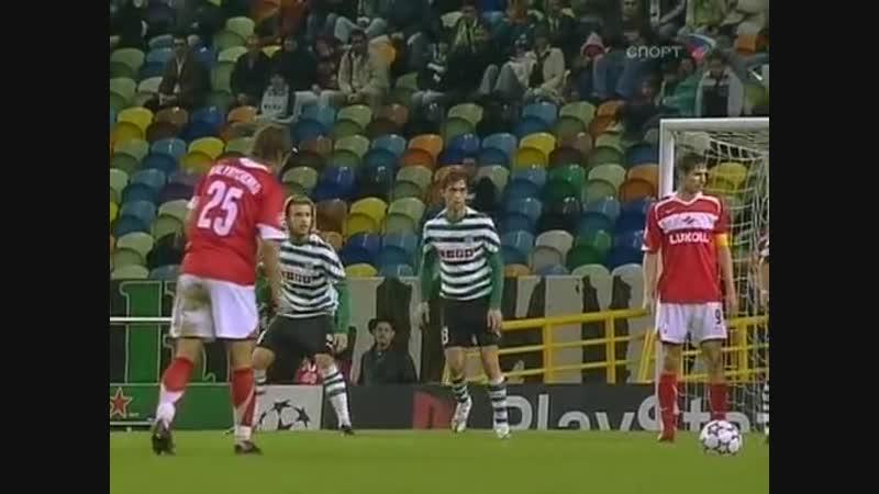 106 CL-2006/2007 Sporting CP - Spartak Moskva 1:3 (05.12.2006) HL