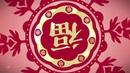 Happy Chinese New Year 2019 - 新年快乐 - 新年快 樂 - 2019年中国新年快乐