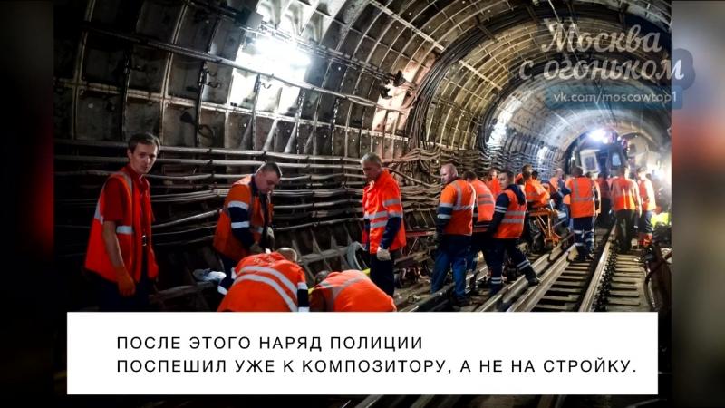 Композитору грозит тюрьма