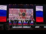 Группа ViVA, Олег Газманов, Хор Турецкого - Гимн России