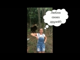 Птица счастья)