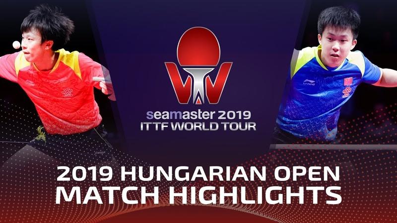 Lin Gaoyuan vs Wang Chuqin | 2019 ITTF World Tour Hungarian Open Highlights (Final)