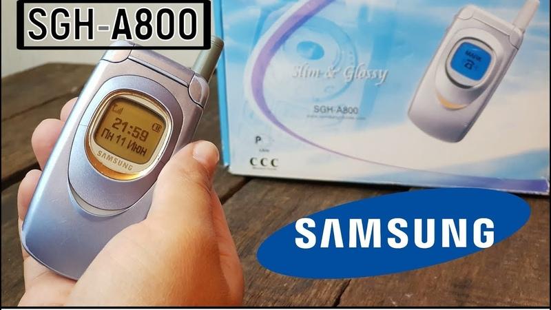 SAMSUNG SGH A800 дамский угодник 2002 ретроспектива