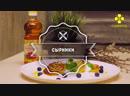 Рецепт СЫРНИКОВ, обжаренных на горчичном масле САРЕПТА