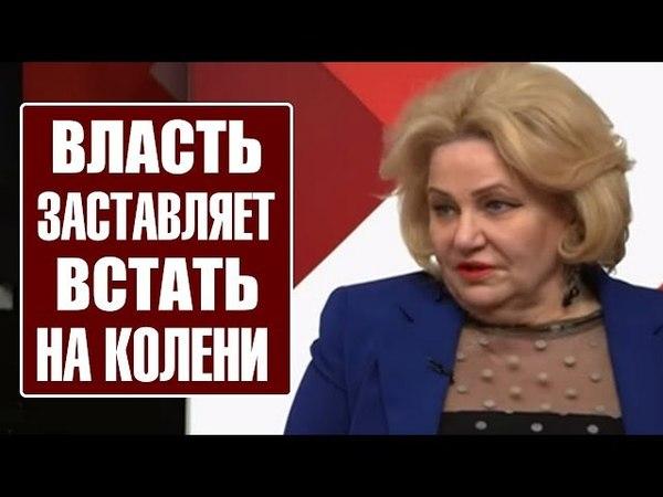 🔵 НИКТО НИЧЕГО НЕ ДОЛЖЕН. ВЛАСТЬ ПРОГНИЛА СНИЗУ ДОВЕРХУ кривосудие единороссы Путин