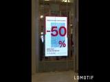 Led видеоэкран в витрину магазина, шаг пикселя P5 мм. Доставка и монтаж по всей России