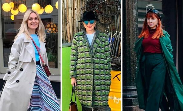 «Уральцы сливаются с весенней серостью»: яркие образы от шести модниц, любящих выделяться из толпы