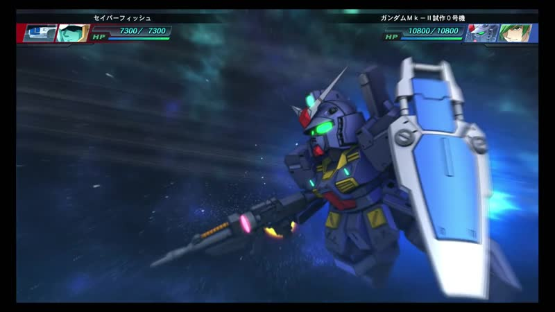 SD Gundam G Generation Genesis - RX-178-X0 Prototype Gundam MK-II/Gundam MK-II Test Unit 0 All Attack