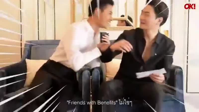 SK Friends with benefits