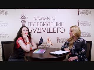 Екатетерина тумаева в передаче история одного человека на канале телевидение будущего об эротических съёмках и скандалах.