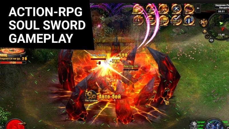 Трехмерная action-RPG Soul Sword