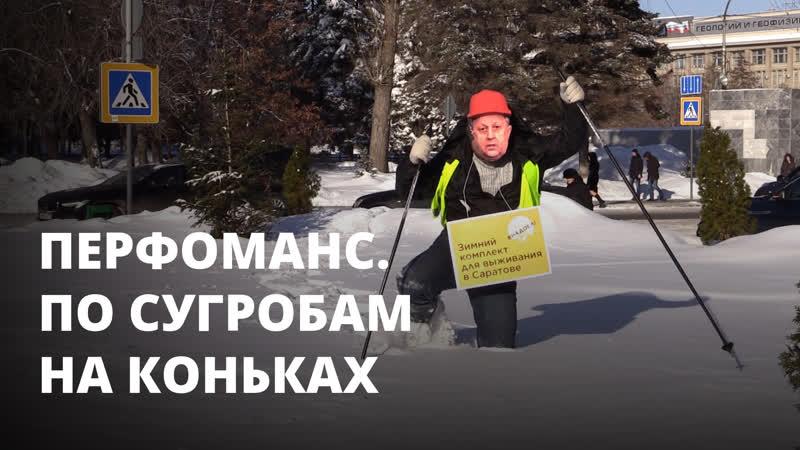 Активист «Открытой России» устроил перфоманс в маске губернатора